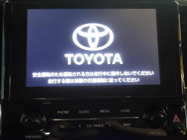 SR Cパッケージ 登録済未使用車 ツインムーンルーフ ディスプレイオーディオ 両側パワースライドドア レザーシート レーダークルーズ バックカメラ LEDヘッド LEDフォグ パワーバックドア パワーシート(4枚目)