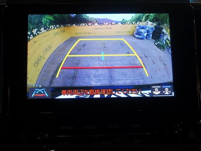 SR Cパッケージ 登録済未使用車 ツインムーンルーフ ディスプレイオーディオ 両側パワースライドドア レザーシート レーダークルーズ バックカメラ LEDヘッド LEDフォグ パワーバックドア パワーシート(5枚目)