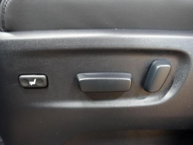 SR Cパッケージ 登録済未使用車 ツインムーンルーフ ディスプレイオーディオ 両側パワースライドドア レザーシート レーダークルーズ バックカメラ LEDヘッド LEDフォグ パワーバックドア パワーシート(23枚目)