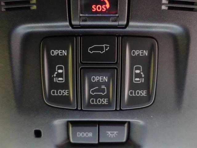 SR Cパッケージ 登録済未使用車 ツインムーンルーフ ディスプレイオーディオ 両側パワースライドドア レザーシート レーダークルーズ バックカメラ LEDヘッド LEDフォグ パワーバックドア パワーシート(36枚目)