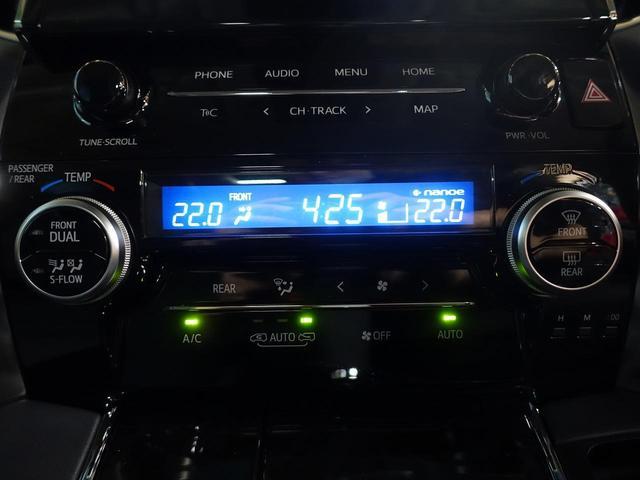 SR Cパッケージ 登録済未使用車 ツインムーンルーフ ディスプレイオーディオ 両側パワースライドドア レザーシート レーダークルーズ バックカメラ LEDヘッド LEDフォグ パワーバックドア パワーシート(38枚目)