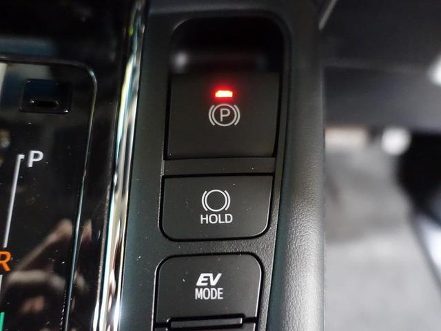 SR Cパッケージ 登録済未使用車 ツインムーンルーフ ディスプレイオーディオ 両側パワースライドドア レザーシート レーダークルーズ バックカメラ LEDヘッド LEDフォグ パワーバックドア パワーシート(40枚目)
