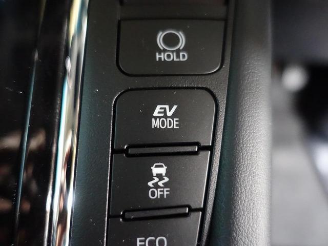 SR Cパッケージ 登録済未使用車 ツインムーンルーフ ディスプレイオーディオ 両側パワースライドドア レザーシート レーダークルーズ バックカメラ LEDヘッド LEDフォグ パワーバックドア パワーシート(41枚目)