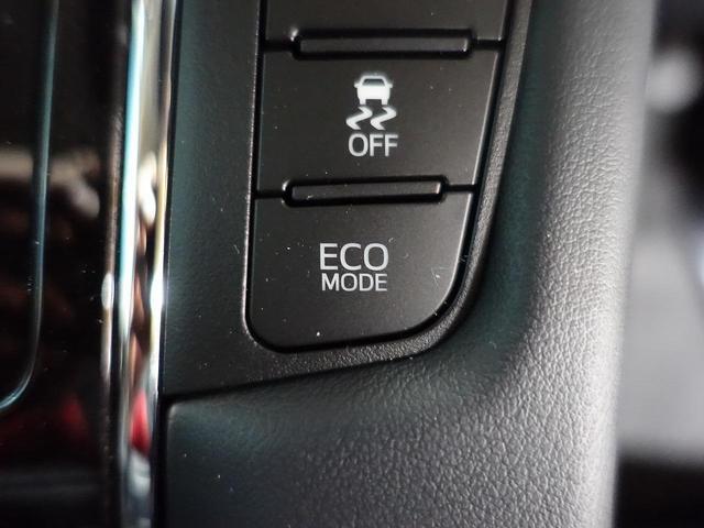SR Cパッケージ 登録済未使用車 ツインムーンルーフ ディスプレイオーディオ 両側パワースライドドア レザーシート レーダークルーズ バックカメラ LEDヘッド LEDフォグ パワーバックドア パワーシート(43枚目)