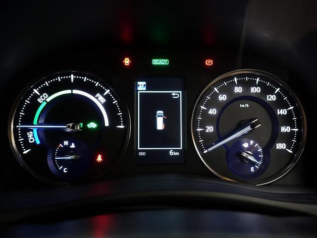 SR Cパッケージ 登録済未使用車 ツインムーンルーフ ディスプレイオーディオ 両側パワースライドドア レザーシート レーダークルーズ バックカメラ LEDヘッド LEDフォグ パワーバックドア パワーシート(44枚目)