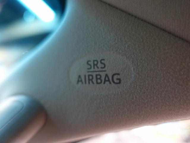 SR Cパッケージ 登録済未使用車 ツインムーンルーフ ディスプレイオーディオ 両側パワースライドドア レザーシート レーダークルーズ バックカメラ LEDヘッド LEDフォグ パワーバックドア パワーシート(47枚目)
