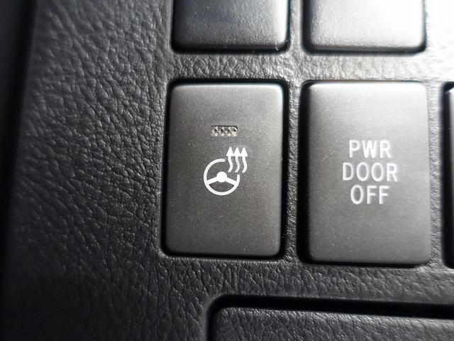 SR Cパッケージ 登録済未使用車 ツインムーンルーフ ディスプレイオーディオ 両側パワースライドドア レザーシート レーダークルーズ バックカメラ LEDヘッド LEDフォグ パワーバックドア パワーシート(50枚目)