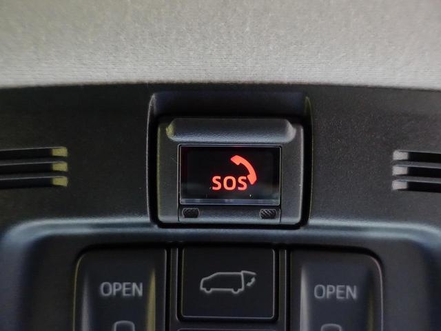 SR Cパッケージ 登録済未使用車 ツインムーンルーフ ディスプレイオーディオ 両側パワースライドドア レザーシート レーダークルーズ バックカメラ LEDヘッド LEDフォグ パワーバックドア パワーシート(53枚目)