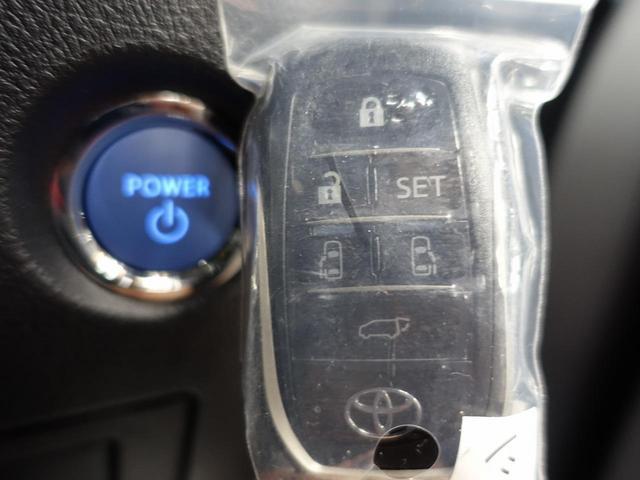 SR Cパッケージ 登録済未使用車 ツインムーンルーフ ディスプレイオーディオ 両側パワースライドドア レザーシート レーダークルーズ バックカメラ LEDヘッド LEDフォグ パワーバックドア パワーシート(54枚目)