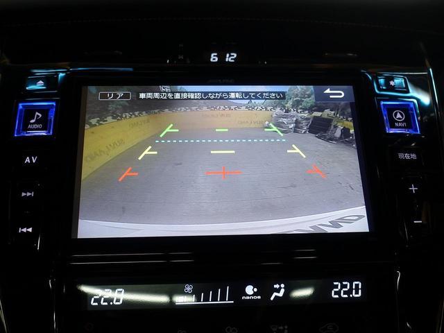 プレミアム 9型BIGX サンルーフ クルーズコントロール 電動リアゲート ハーフレザー LEDヘッド オートライト 純正18AW レーンアシスト ETC バックカメラ(4枚目)