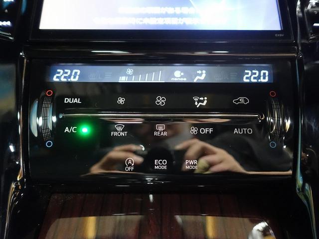 プレミアム 9型BIGX サンルーフ クルーズコントロール 電動リアゲート ハーフレザー LEDヘッド オートライト 純正18AW レーンアシスト ETC バックカメラ(34枚目)