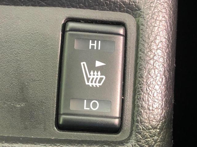 20X エマージェンシーブレーキパッケージ 禁煙車 4WD SDナビ エマージェンシーブレーキ 前席シートヒーター クリアランスソナー LEDヘッドライト 純正17AW ETC インテリジェントキー プッシュスタート デュアルオートエアコン(7枚目)