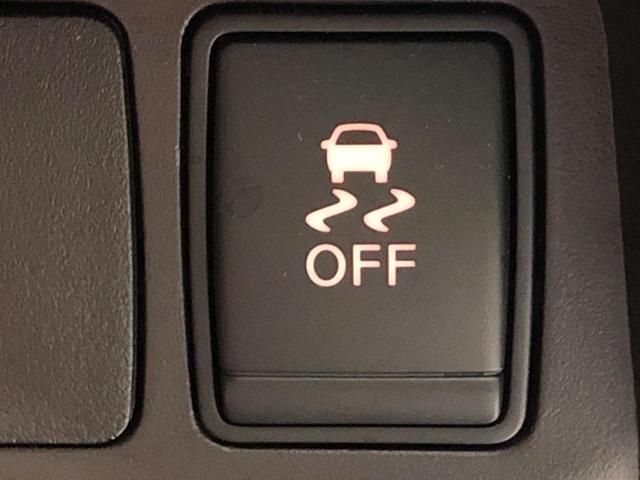 20X エマージェンシーブレーキパッケージ 禁煙車 4WD SDナビ エマージェンシーブレーキ 前席シートヒーター クリアランスソナー LEDヘッドライト 純正17AW ETC インテリジェントキー プッシュスタート デュアルオートエアコン(9枚目)