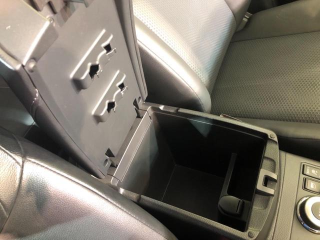 20X エマージェンシーブレーキパッケージ 禁煙車 4WD SDナビ エマージェンシーブレーキ 前席シートヒーター クリアランスソナー LEDヘッドライト 純正17AW ETC インテリジェントキー プッシュスタート デュアルオートエアコン(27枚目)