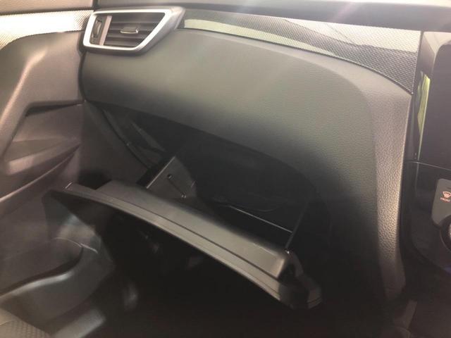 20X エマージェンシーブレーキパッケージ 禁煙車 4WD SDナビ エマージェンシーブレーキ 前席シートヒーター クリアランスソナー LEDヘッドライト 純正17AW ETC インテリジェントキー プッシュスタート デュアルオートエアコン(31枚目)