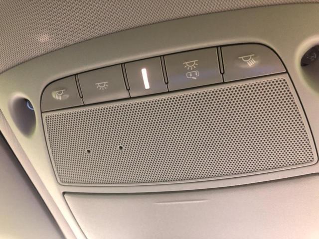 20X エマージェンシーブレーキパッケージ 禁煙車 4WD SDナビ エマージェンシーブレーキ 前席シートヒーター クリアランスソナー LEDヘッドライト 純正17AW ETC インテリジェントキー プッシュスタート デュアルオートエアコン(32枚目)