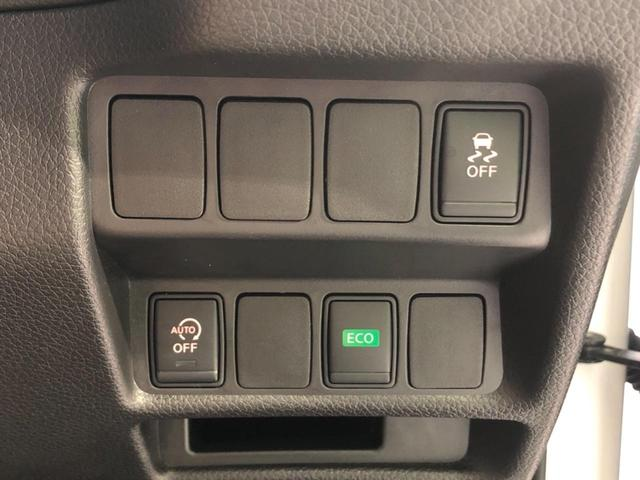 20X エマージェンシーブレーキパッケージ 禁煙車 4WD SDナビ エマージェンシーブレーキ 前席シートヒーター クリアランスソナー LEDヘッドライト 純正17AW ETC インテリジェントキー プッシュスタート デュアルオートエアコン(33枚目)