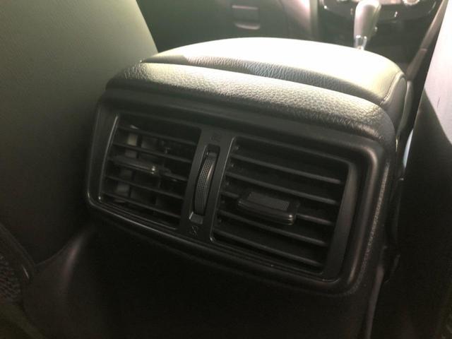 20X エマージェンシーブレーキパッケージ 禁煙車 4WD SDナビ エマージェンシーブレーキ 前席シートヒーター クリアランスソナー LEDヘッドライト 純正17AW ETC インテリジェントキー プッシュスタート デュアルオートエアコン(35枚目)