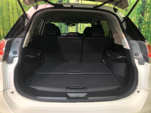 20X エマージェンシーブレーキパッケージ 禁煙車 4WD SDナビ エマージェンシーブレーキ 前席シートヒーター クリアランスソナー LEDヘッドライト 純正17AW ETC インテリジェントキー プッシュスタート デュアルオートエアコン(39枚目)
