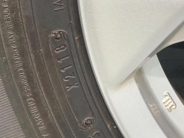 20X エマージェンシーブレーキパッケージ 禁煙車 4WD SDナビ エマージェンシーブレーキ 前席シートヒーター クリアランスソナー LEDヘッドライト 純正17AW ETC インテリジェントキー プッシュスタート デュアルオートエアコン(42枚目)