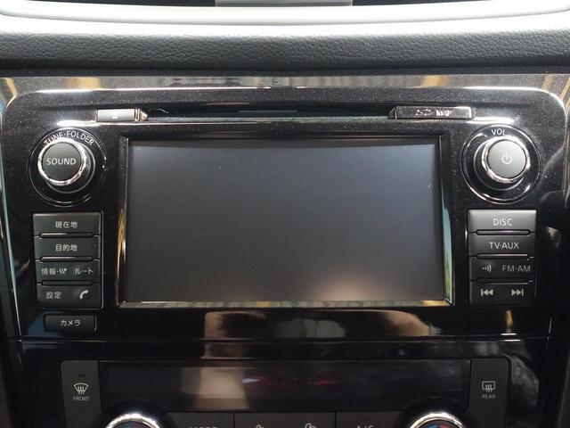 20Xtt エマージェンシーブレーキパッケージ 4WD 禁煙 メーカーナビ アラウンドビューモニター ルーフレール シートヒーター LEDヘッドライト 電動リア クリアランスソナー クルーズコントロール ビルトインETC 純正18AW スマートキー(3枚目)