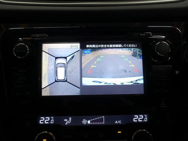 20Xtt エマージェンシーブレーキパッケージ 4WD 禁煙 メーカーナビ アラウンドビューモニター ルーフレール シートヒーター LEDヘッドライト 電動リア クリアランスソナー クルーズコントロール ビルトインETC 純正18AW スマートキー(4枚目)