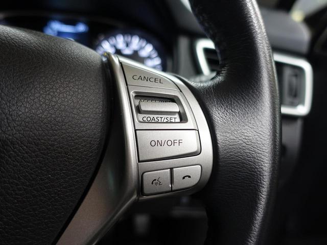 20Xtt エマージェンシーブレーキパッケージ 4WD 禁煙 メーカーナビ アラウンドビューモニター ルーフレール シートヒーター LEDヘッドライト 電動リア クリアランスソナー クルーズコントロール ビルトインETC 純正18AW スマートキー(5枚目)