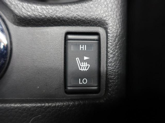 20Xtt エマージェンシーブレーキパッケージ 4WD 禁煙 メーカーナビ アラウンドビューモニター ルーフレール シートヒーター LEDヘッドライト 電動リア クリアランスソナー クルーズコントロール ビルトインETC 純正18AW スマートキー(7枚目)