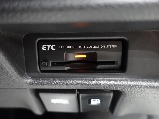 20Xtt エマージェンシーブレーキパッケージ 4WD 禁煙 メーカーナビ アラウンドビューモニター ルーフレール シートヒーター LEDヘッドライト 電動リア クリアランスソナー クルーズコントロール ビルトインETC 純正18AW スマートキー(8枚目)