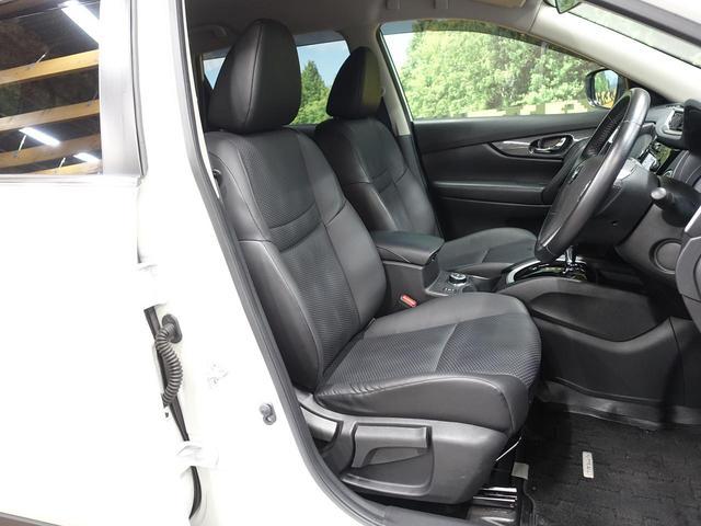 20Xtt エマージェンシーブレーキパッケージ 4WD 禁煙 メーカーナビ アラウンドビューモニター ルーフレール シートヒーター LEDヘッドライト 電動リア クリアランスソナー クルーズコントロール ビルトインETC 純正18AW スマートキー(10枚目)