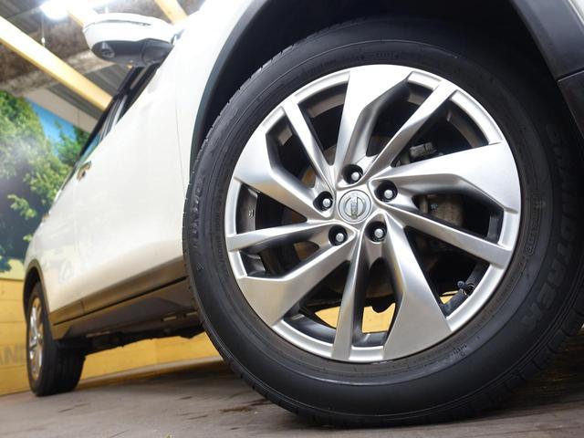 20Xtt エマージェンシーブレーキパッケージ 4WD 禁煙 メーカーナビ アラウンドビューモニター ルーフレール シートヒーター LEDヘッドライト 電動リア クリアランスソナー クルーズコントロール ビルトインETC 純正18AW スマートキー(14枚目)