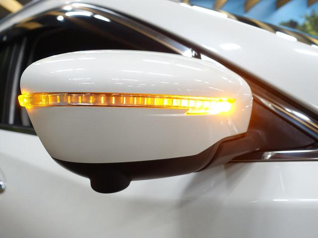 20Xtt エマージェンシーブレーキパッケージ 4WD 禁煙 メーカーナビ アラウンドビューモニター ルーフレール シートヒーター LEDヘッドライト 電動リア クリアランスソナー クルーズコントロール ビルトインETC 純正18AW スマートキー(25枚目)