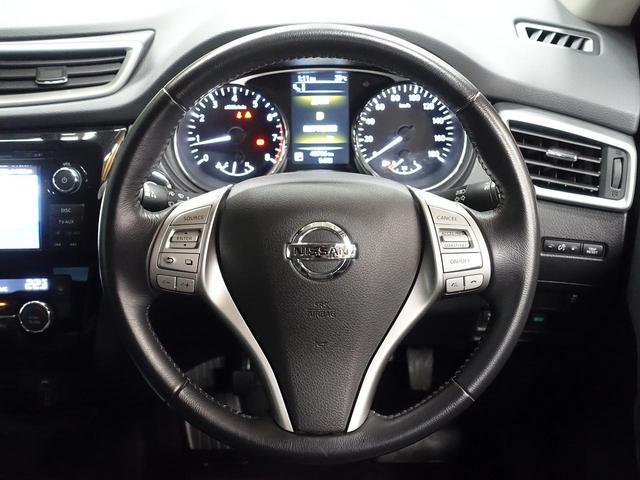 20Xtt エマージェンシーブレーキパッケージ 4WD 禁煙 メーカーナビ アラウンドビューモニター ルーフレール シートヒーター LEDヘッドライト 電動リア クリアランスソナー クルーズコントロール ビルトインETC 純正18AW スマートキー(32枚目)