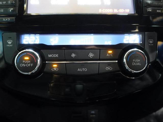 20Xtt エマージェンシーブレーキパッケージ 4WD 禁煙 メーカーナビ アラウンドビューモニター ルーフレール シートヒーター LEDヘッドライト 電動リア クリアランスソナー クルーズコントロール ビルトインETC 純正18AW スマートキー(33枚目)