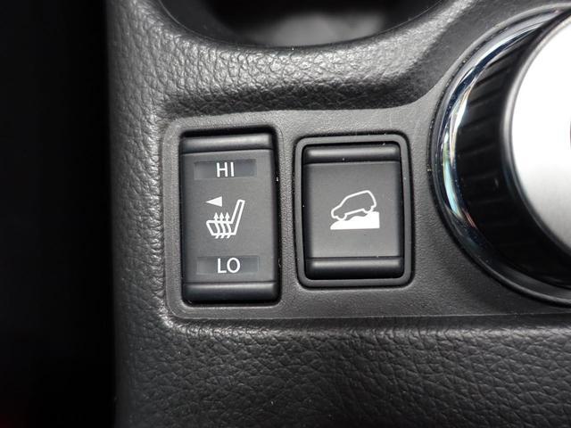 20Xtt エマージェンシーブレーキパッケージ 4WD 禁煙 メーカーナビ アラウンドビューモニター ルーフレール シートヒーター LEDヘッドライト 電動リア クリアランスソナー クルーズコントロール ビルトインETC 純正18AW スマートキー(35枚目)