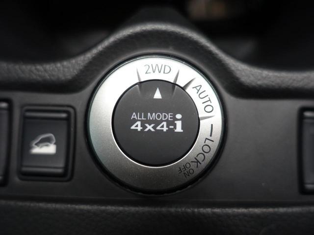 20Xtt エマージェンシーブレーキパッケージ 4WD 禁煙 メーカーナビ アラウンドビューモニター ルーフレール シートヒーター LEDヘッドライト 電動リア クリアランスソナー クルーズコントロール ビルトインETC 純正18AW スマートキー(36枚目)