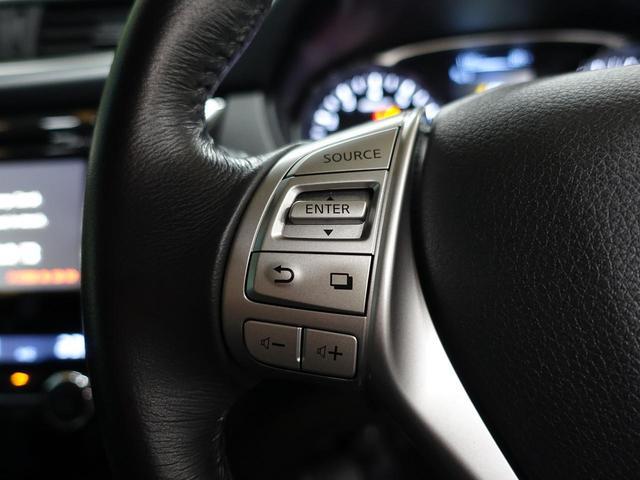 20Xtt エマージェンシーブレーキパッケージ 4WD 禁煙 メーカーナビ アラウンドビューモニター ルーフレール シートヒーター LEDヘッドライト 電動リア クリアランスソナー クルーズコントロール ビルトインETC 純正18AW スマートキー(38枚目)