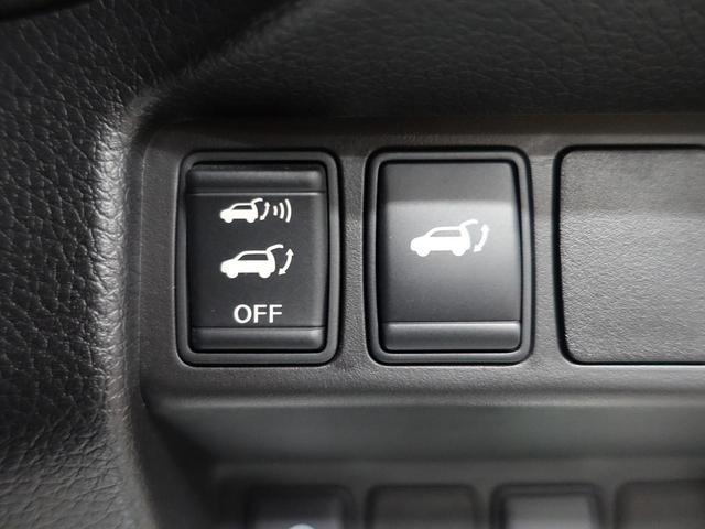 20Xtt エマージェンシーブレーキパッケージ 4WD 禁煙 メーカーナビ アラウンドビューモニター ルーフレール シートヒーター LEDヘッドライト 電動リア クリアランスソナー クルーズコントロール ビルトインETC 純正18AW スマートキー(41枚目)