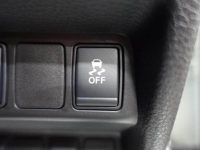 20Xtt エマージェンシーブレーキパッケージ 4WD 禁煙 メーカーナビ アラウンドビューモニター ルーフレール シートヒーター LEDヘッドライト 電動リア クリアランスソナー クルーズコントロール ビルトインETC 純正18AW スマートキー(42枚目)