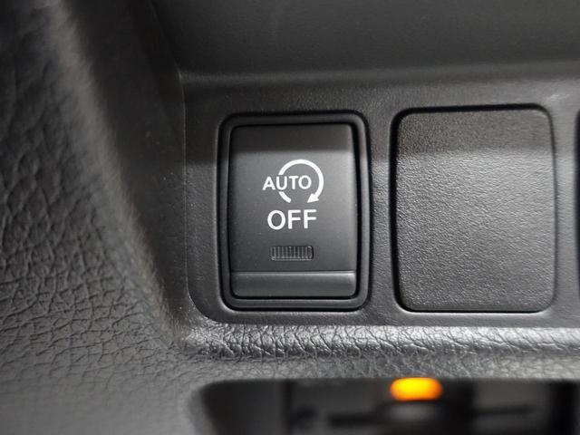 20Xtt エマージェンシーブレーキパッケージ 4WD 禁煙 メーカーナビ アラウンドビューモニター ルーフレール シートヒーター LEDヘッドライト 電動リア クリアランスソナー クルーズコントロール ビルトインETC 純正18AW スマートキー(43枚目)
