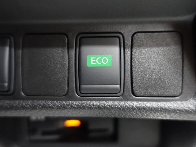 20Xtt エマージェンシーブレーキパッケージ 4WD 禁煙 メーカーナビ アラウンドビューモニター ルーフレール シートヒーター LEDヘッドライト 電動リア クリアランスソナー クルーズコントロール ビルトインETC 純正18AW スマートキー(44枚目)