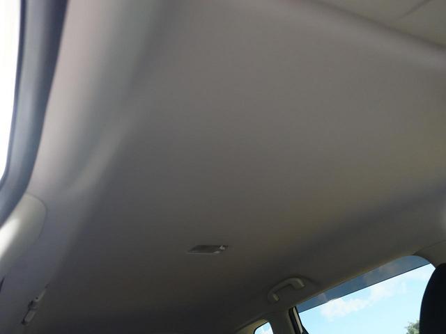 20Xtt エマージェンシーブレーキパッケージ 4WD 禁煙 メーカーナビ アラウンドビューモニター ルーフレール シートヒーター LEDヘッドライト 電動リア クリアランスソナー クルーズコントロール ビルトインETC 純正18AW スマートキー(45枚目)