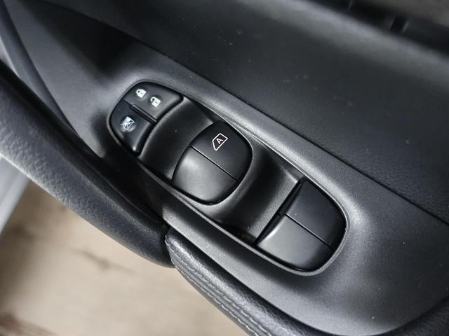 20Xtt エマージェンシーブレーキパッケージ 4WD 禁煙 メーカーナビ アラウンドビューモニター ルーフレール シートヒーター LEDヘッドライト 電動リア クリアランスソナー クルーズコントロール ビルトインETC 純正18AW スマートキー(46枚目)