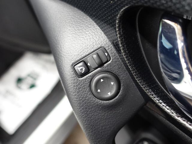 20Xtt エマージェンシーブレーキパッケージ 4WD 禁煙 メーカーナビ アラウンドビューモニター ルーフレール シートヒーター LEDヘッドライト 電動リア クリアランスソナー クルーズコントロール ビルトインETC 純正18AW スマートキー(47枚目)