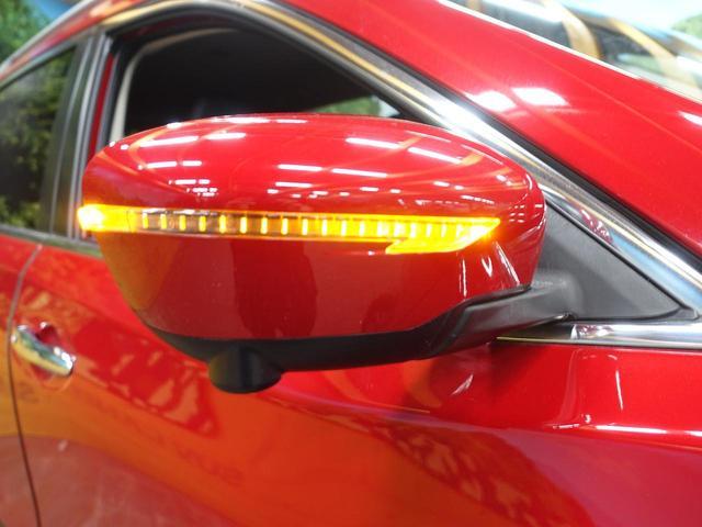 20X 4WD 禁煙 衝突軽減 プロパイロット 9型ナビフルセグ アラウンドビューモニター ルーフレール 寒冷地仕様 LEDヘッド 電動リアゲート クリアランスソナー ETC 純18AW スマートルームミラー(24枚目)