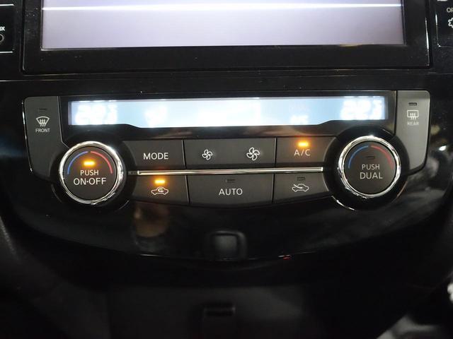 20X 4WD 禁煙 衝突軽減 プロパイロット 9型ナビフルセグ アラウンドビューモニター ルーフレール 寒冷地仕様 LEDヘッド 電動リアゲート クリアランスソナー ETC 純18AW スマートルームミラー(34枚目)