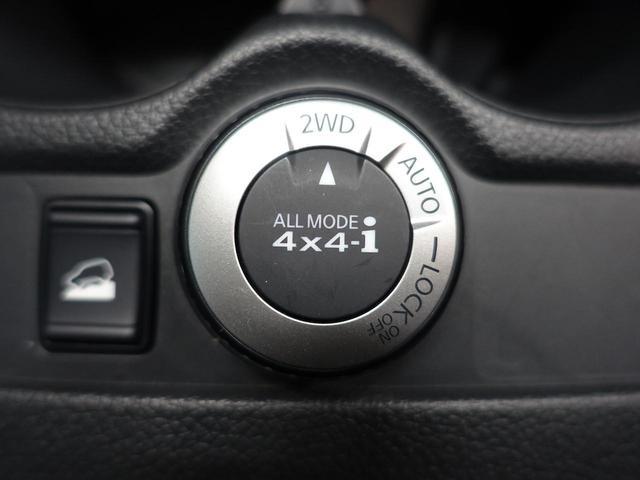 20X 4WD 禁煙 衝突軽減 プロパイロット 9型ナビフルセグ アラウンドビューモニター ルーフレール 寒冷地仕様 LEDヘッド 電動リアゲート クリアランスソナー ETC 純18AW スマートルームミラー(38枚目)