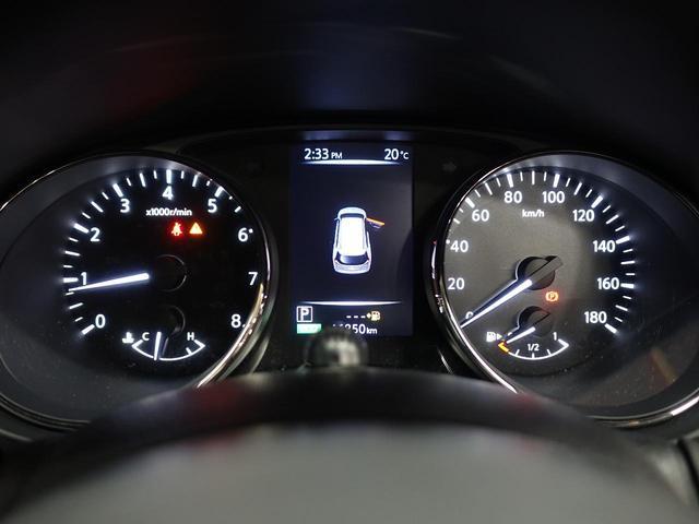 20X 4WD 禁煙 衝突軽減 プロパイロット 9型ナビフルセグ アラウンドビューモニター ルーフレール 寒冷地仕様 LEDヘッド 電動リアゲート クリアランスソナー ETC 純18AW スマートルームミラー(40枚目)