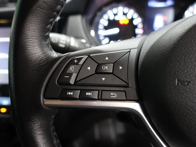 20X 4WD 禁煙 衝突軽減 プロパイロット 9型ナビフルセグ アラウンドビューモニター ルーフレール 寒冷地仕様 LEDヘッド 電動リアゲート クリアランスソナー ETC 純18AW スマートルームミラー(41枚目)