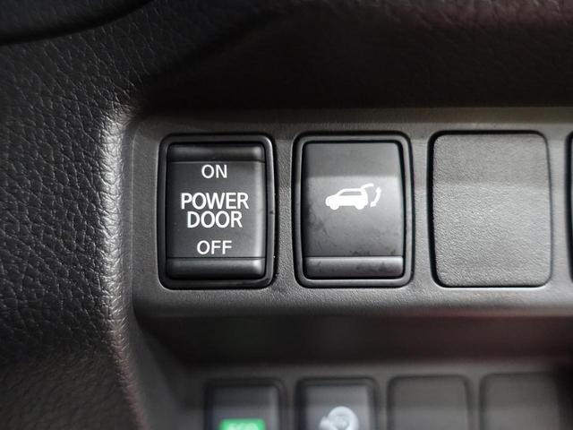 20X 4WD 禁煙 衝突軽減 プロパイロット 9型ナビフルセグ アラウンドビューモニター ルーフレール 寒冷地仕様 LEDヘッド 電動リアゲート クリアランスソナー ETC 純18AW スマートルームミラー(44枚目)